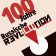 Anlässlich des 100. Jahrestages der Oktoberrevolution wollen wir uns mit diesem historischen Ereignis von marxistischer Warte aus beschäftigen und diskutieren was für Lehren daraus für heute zu ziehen sind. LENIN […]