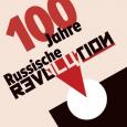 Epochemachende Ereignisse prägen die Geschichte und das Denken ganzer Generationen. Die Oktoberrevolution war ein solches Jahrhundertereignis. Wie die Pariser Kommune als Beispiel für den Kampfeswillen des Proletariats galt, so die […]