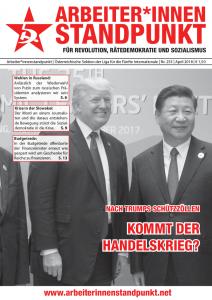 Zeitung: AST 255